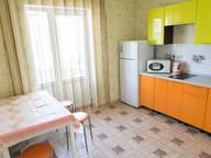 Сдается посуточно 1-комнатная квартира в Раменском. 40 м кв. Северное шоссе, 16