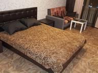 Сдается посуточно 1-комнатная квартира в Йошкар-Оле. 0 м кв. Ленинский проспект, 22