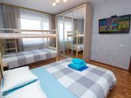 Сдается посуточно 1-комнатная квартира в Новосибирске. 38 м кв. улица Титова, 234/1