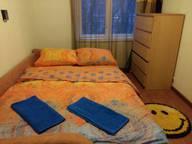 Сдается посуточно 2-комнатная квартира в Москве. 0 м кв. улица Большая Черкизовская, 8 корпус 2