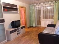 Сдается посуточно 2-комнатная квартира в Ярославле. 49 м кв. улица Свердлова, 88