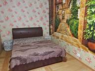 Сдается посуточно 1-комнатная квартира в Иркутске. 38 м кв. улица Станиславского 1