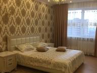 Сдается посуточно 1-комнатная квартира в Краснодаре. 45 м кв. Проезд Репина № 5