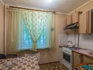 Сдается посуточно 2-комнатная квартира в Москве. 50 м кв. Профсоюзная улица, 116 корпус 1
