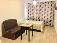 Сдается посуточно 1-комнатная квартира в Ижевске. 28 м кв. Нижняя улица, 2