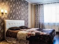 Сдается посуточно 1-комнатная квартира в Минске. 0 м кв. улица Янки Лучины, 58