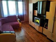 Сдается посуточно 2-комнатная квартира в Новотроицке. 0 м кв. улица Советская, 125