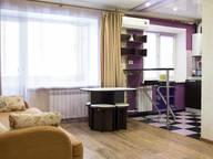 Сдается посуточно 2-комнатная квартира в Калуге. 44 м кв. улица Кирова, 43