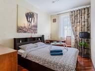 Сдается посуточно 2-комнатная квартира в Москве. 57 м кв. Хамовнический вал 24
