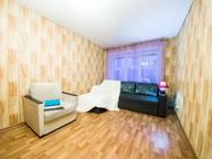 Сдается посуточно 1-комнатная квартира в Саратове. 38 м кв. улица Советская, 20/28