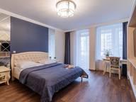Сдается посуточно 1-комнатная квартира в Санкт-Петербурге. 50 м кв. Дивенская 5
