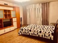 Сдается посуточно 2-комнатная квартира в Красноярске. 64 м кв. улица 9 Мая, 65