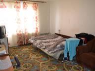 Сдается посуточно 1-комнатная квартира в Можайске. 32 м кв. улица Ватутина, 3