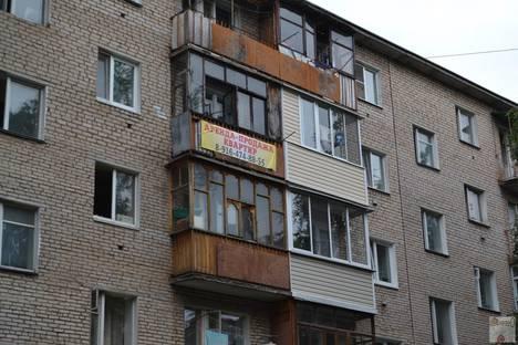 Сдается 2-комнатная квартира посуточно, Московская улица, 11.