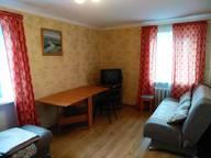 Сдается посуточно 1-комнатная квартира в Улан-Удэ. 0 м кв. улица Ербанова, 22