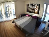 Сдается посуточно 2-комнатная квартира в Праге. 0 м кв. Nárožní, 7