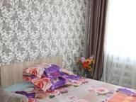 Сдается посуточно 2-комнатная квартира в Бишкеке. 0 м кв. улица Тимирязева, 12