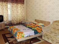 Сдается посуточно 1-комнатная квартира в Бишкеке. 0 м кв. улица Боконбаева, 138