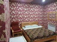 Сдается посуточно 1-комнатная квартира в Нижнем Новгороде. 0 м кв. улица Минина, 12