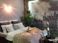 Сдается посуточно 1-комнатная квартира в Нижнем Новгороде. 50 м кв. улица Деловая, 24 корпус 2