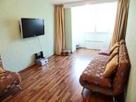 Сдается посуточно 1-комнатная квартира в Феодосии. 35 м кв. бул. Коробкова 3