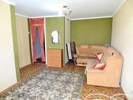 Сдается посуточно 1-комнатная квартира в Феодосии. 35 м кв. переулок Куйбышева, 6