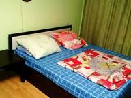 Сдается посуточно 1-комнатная квартира в Москве. 56 м кв. улица Генерала Кузнецова, 23