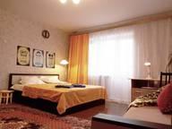 Сдается посуточно 1-комнатная квартира в Воронеже. 0 м кв. улица Карла Маркса, 49