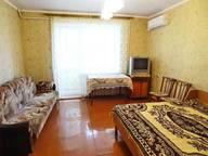 Сдается посуточно 1-комнатная квартира в Феодосии. 35 м кв. Крым,10 набережная Десантников