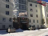 Сдается посуточно 2-комнатная квартира в Домбае. 48 м кв. улица Аланская, 21