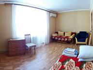 Сдается посуточно 1-комнатная квартира в Феодосии. 35 м кв. Строительная улица, 1