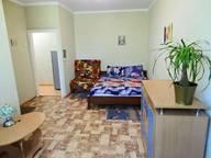 Сдается посуточно 1-комнатная квартира в Феодосии. 0 м кв. Галерейная улица 11