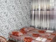 Сдается посуточно 1-комнатная квартира в Бишкеке. 0 м кв. 7 мкр, дом 43