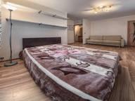 Сдается посуточно 1-комнатная квартира в Новосибирске. 0 м кв. улица Ватутина, 37
