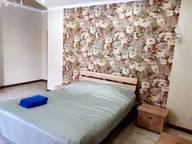 Сдается посуточно 2-комнатная квартира в Бишкеке. 80 м кв. Токтогулова 140