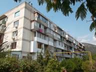 Сдается посуточно 2-комнатная квартира в Новом Свете. 50 м кв. улица Голицына, 30