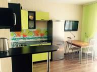 Сдается посуточно 1-комнатная квартира в Челябинске. 0 м кв. улица Университетская Набережная, 44
