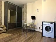 Сдается посуточно 1-комнатная квартира в Челябинске. 363 м кв. улица Университетская Набережная, 52