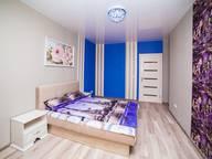 Сдается посуточно 2-комнатная квартира в Минске. 72 м кв. Маяковского 35