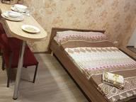 Сдается посуточно 1-комнатная квартира в Дмитрове. 0 м кв. Оборонная улица, 30