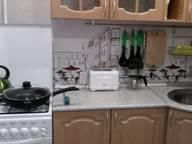 Сдается посуточно 3-комнатная квартира в Сызрани. 47 м кв. проспект Гагарина, 21