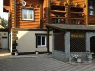 Сдается посуточно коттедж в Волжском. 0 м кв. Пионерская улица