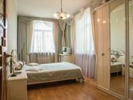 Сдается посуточно 2-комнатная квартира в Минске. 0 м кв. Козлова 5