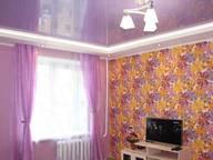 Сдается посуточно 1-комнатная квартира в Кольчугино. 40 м кв. улица Ломако, 34