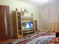 Сдается посуточно 3-комнатная квартира в Энгельсе. 0 м кв. улица Кондакова 52
