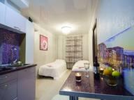 Сдается посуточно 1-комнатная квартира в Саратове. 22 м кв. улица Зарубина, 79