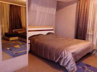 Сдается посуточно 1-комнатная квартира в Кемерове. 0 м кв. Весенняя улица, 1