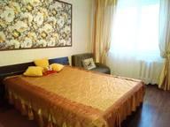 Сдается посуточно 3-комнатная квартира в Гродно. 0 м кв. Клецкова 25