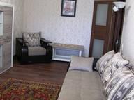 Сдается посуточно 1-комнатная квартира в Красной Поляне. 39 м кв. Эстосадок, ул. Эстонская 37 корпус 11