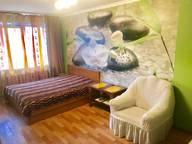 Сдается посуточно 1-комнатная квартира в Челябинске. 39 м кв. улица Дзержинского, 85